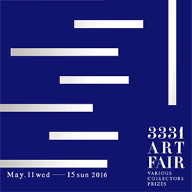 AI KOWADA GALLERY participates in 3331 Art Fair 2016‒Various Collectors Prizes-